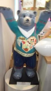 Taiwan-Bär