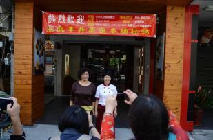 Empfang bei Fengdan