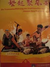Plakat zum Neujahrsfest in Berlin