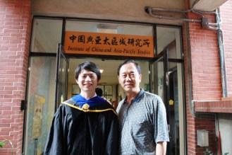 Premier étudiant chinois diplômé d'un doctorat à Taiwan (CNA)