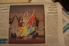Un article sur les jeunes ambassadeurs publié dans la presse du Sultanat d'Oman