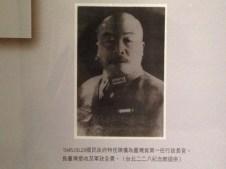 Musée du 28 février de la ville de Taipei- gouverneur général Chen Yi