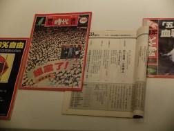 Magazines Ziyou Shidai (« Ère de liberté »)