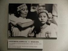 Femme et fille de Cheng Nan-jung