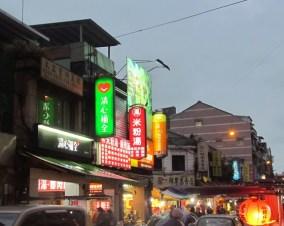 Dalong Street - près du Temple Confucius
