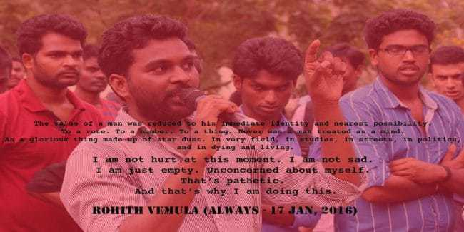 RTIwala Reveals Rohit Vemula suicide