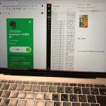 IFTTTを使ってブクログ→Evernoteに手軽に読書記録。便利なサービスは自分で作ってみよう