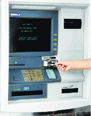 [Picture of an atm]