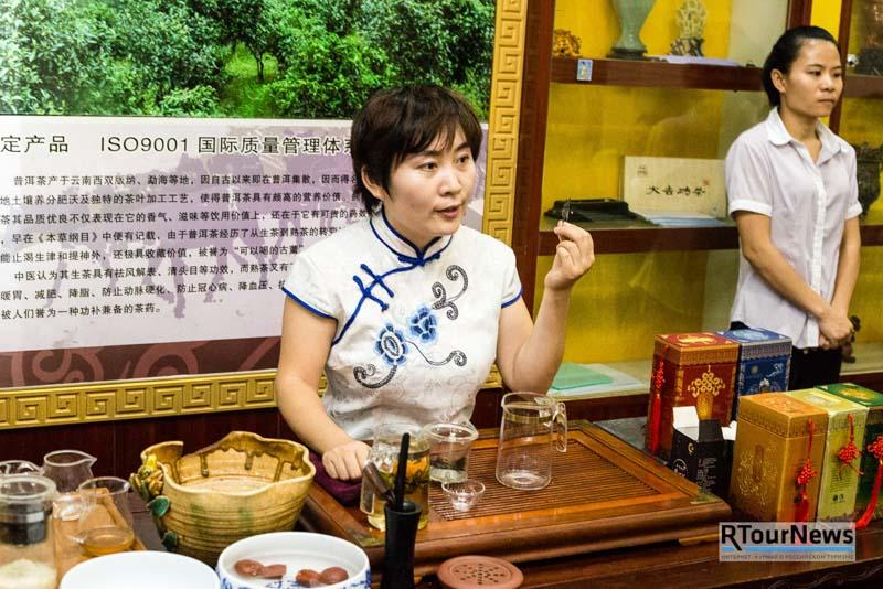 Чайная церемония на Хайнане 3