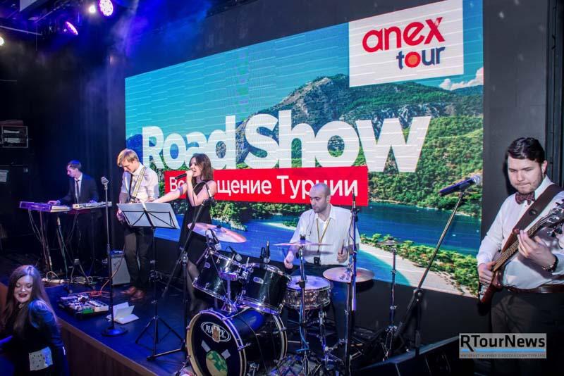 Anex Tour cipressa