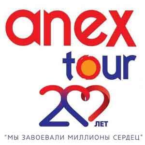 ANEX Tour: добро пожаловать в Турцию, добро пожаловать в Utopia World!