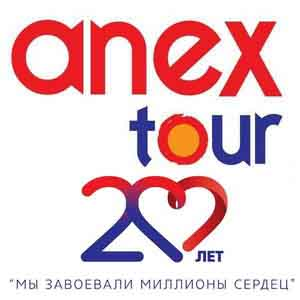 ANEX Tour представил турагентам RIXOS Hotels