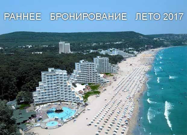 Болгария с «Балкан Экспресс» — это качественный отдых, доступный каждому!