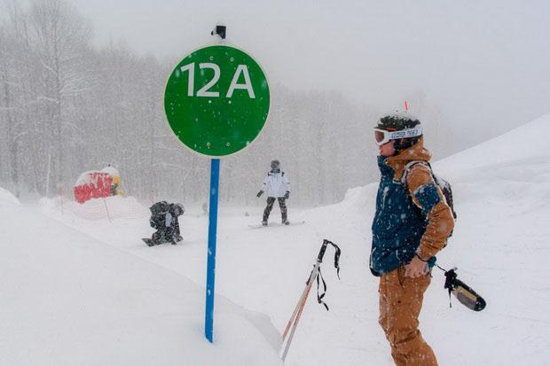 В Сочи открыт горнолыжный сезон