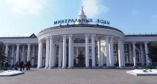 В Ставрополье предложили взимать с туристов курортный сбор