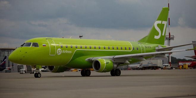 S7 Airlines открывает рейсы из Санкт-Петербурга в Белгород