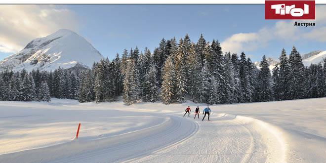 Побегать на лыжах в Тироле
