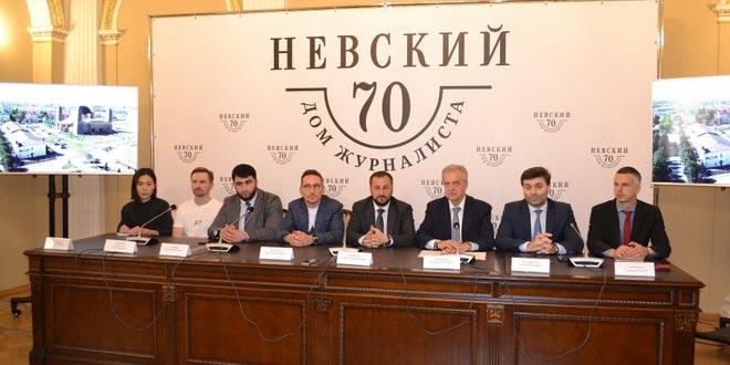 Офис Visit Chechnya начал свою работу в Петербурге