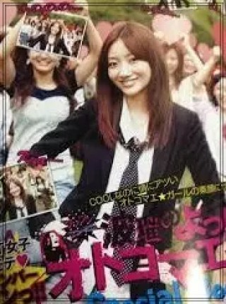 波瑠,女優,モデル,タレント,若い頃,可愛い,2007年