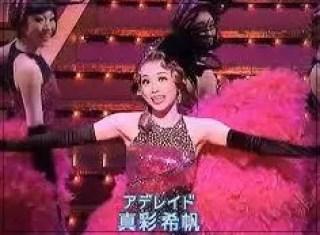 真彩希帆,宝塚歌劇団,98期生,雪組,娘役,2015年