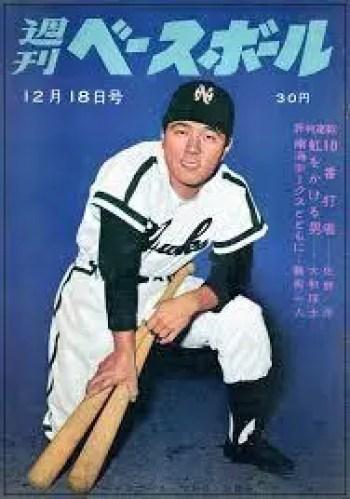 野村克也,ノムさん,野球,若い頃,イケメン,南海ホークス時代