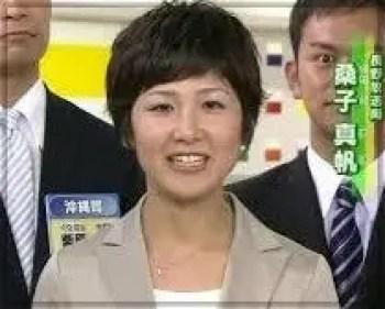 桑子真帆,NHK,アナウンサー,可愛い,若い頃,入社当時