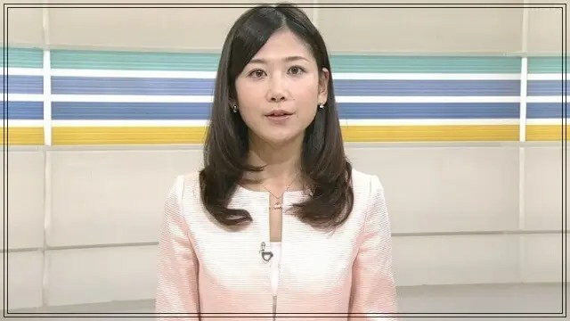結婚相手 和久田麻由子