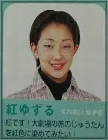 紅ゆずる,女優,宝塚歌劇団,88期生,星組,トップスター,2002年
