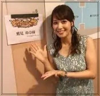 鷲見玲奈,アナウンサー,テレビ東京,可愛い,若い頃,2019年