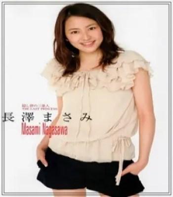 長澤まさみ,女優,現在,スタイル抜群,綺麗,昔,2008年