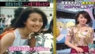 大橋未歩,フリーアナウンサー,若い頃,可愛い,学生時代