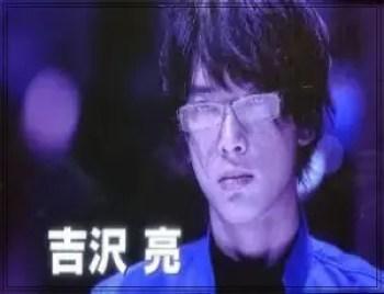 吉沢亮,俳優,イケメン,若い頃,2013年