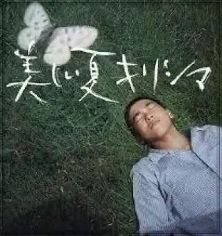 柄本佑,俳優,イケメン,デビュー当時,2003年