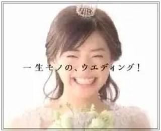 倉科カナ,女優,可愛い,若い頃,昔,2006年