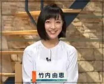 竹内由恵,アナウンサー,可愛い,若い頃,2018年