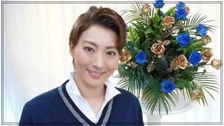 珠城りょう,宝塚歌劇団,94期生,月組,トップスター