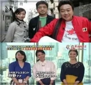 大江麻理子,アナウンサー,キャスター,テレビ東京,若い頃,可愛い,2007年