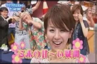 大橋未歩,フリーアナウンサー,若い頃,可愛い,2008年