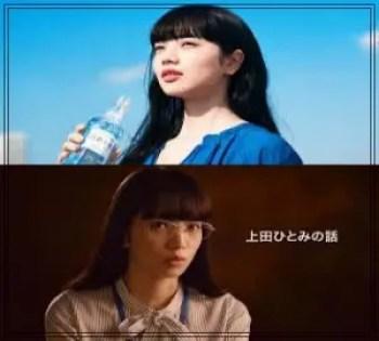小松菜奈,女優,モデル,可愛い,2017年