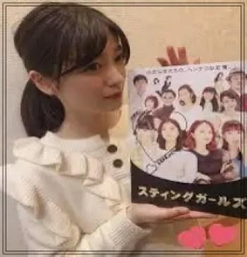 工藤美桜,女優,タレント,子役時代,可愛い,2020年