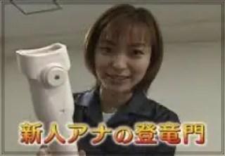 大江麻理子,アナウンサー,キャスター,テレビ東京,若い頃,可愛い,入社当時