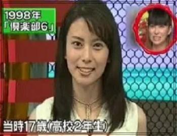 柴咲コウ,女優,歌手,実業家,若い頃,可愛い,学生時代