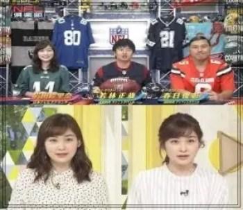 岩田絵里奈,アナウンサー,日本テレビ,可愛い,2019年
