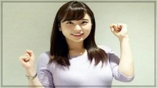 角谷暁子,アナウンサー,テレビ東京,可愛い