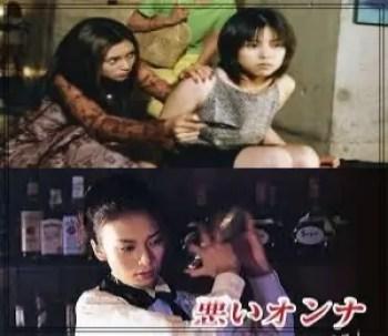 柴咲コウ,女優,歌手,実業家,若い頃,可愛い,デビュー当時
