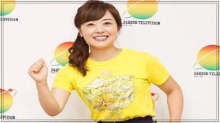 水卜麻美,アナウンサー,日本テレビ,可愛い
