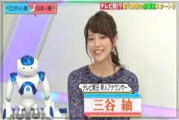 三谷紬,アナウンサー,テレビ朝日,可愛い,2017年