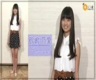 鶴嶋乃愛,女優,モデル,可愛い,ピチレモン
