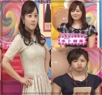 水卜麻美,アナウンサー,日本テレビ,可愛い,若い頃,2015年