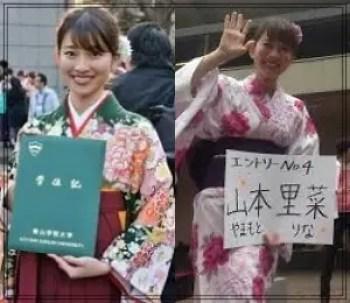 山本里菜,アナウンサー,TBSテレビ,可愛い,大学時代